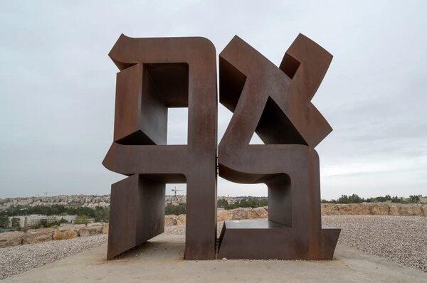 lingua ebraica