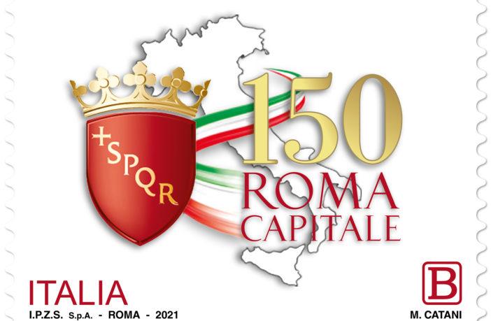 150 roma