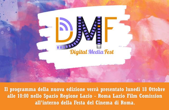 digitalmediafest